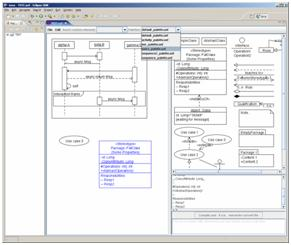 se_uml_screen